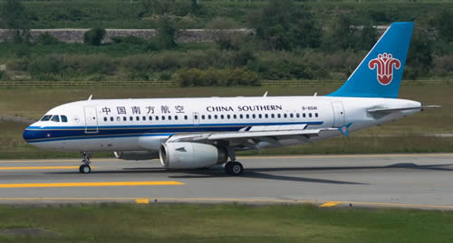 China Southern Airwasy A319, Registration No. B-6041