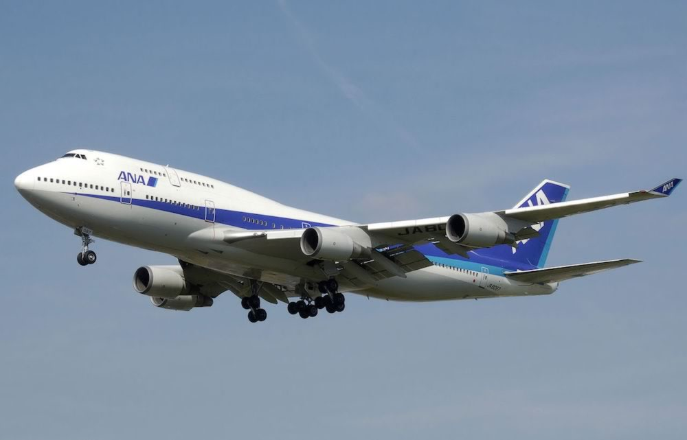 All Nippon Airlines Boeing 747-400, similar to the 747-300, but distinguished by its winglets
